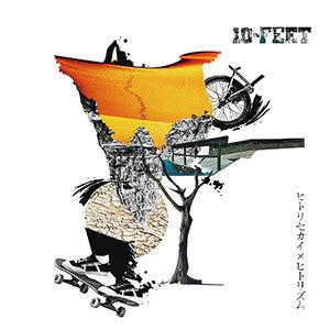16th_sg_tori