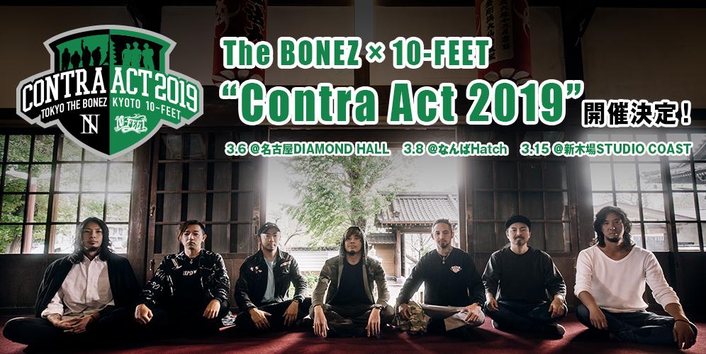 Top_bnr_contraact2019