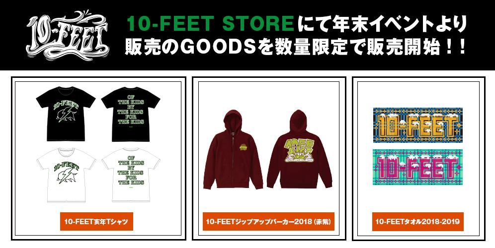 Top_bnr_store0110