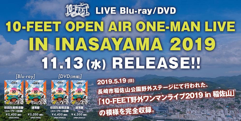 10-feet_inasayama191016