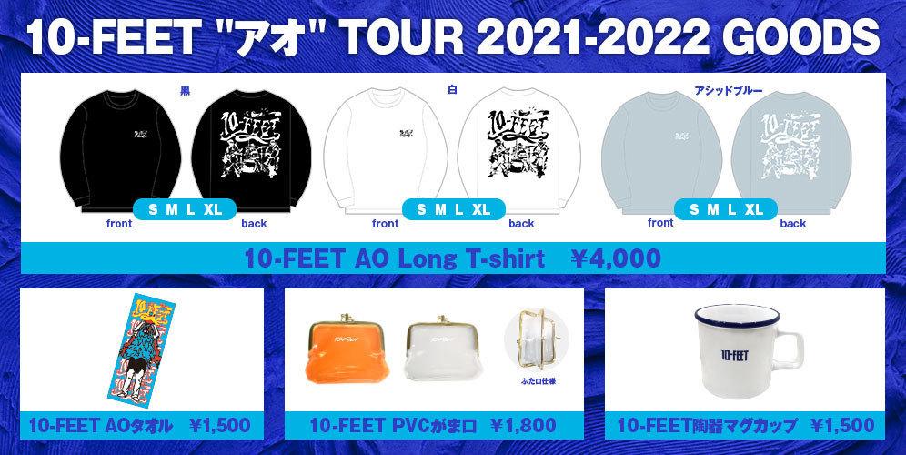 10feet_bnr_ao-tour2021-2022_goods