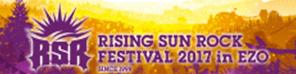Rising-sun_bnr
